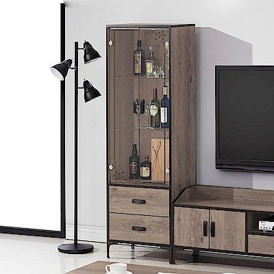 H&D 瑪蒂古橡木2尺展示櫃