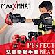 MaxxMMA 兒童戰鬥款拳擊手套6oz-搏擊/MMA/格鬥/拳擊 product thumbnail 1