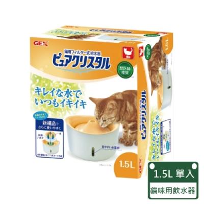 GEX-貓用自動循環飲水器1.5L (貓用)