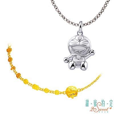 甜蜜約定 Doraemon 可愛哆啦A夢純銀墜子+歡樂黃金手鍊