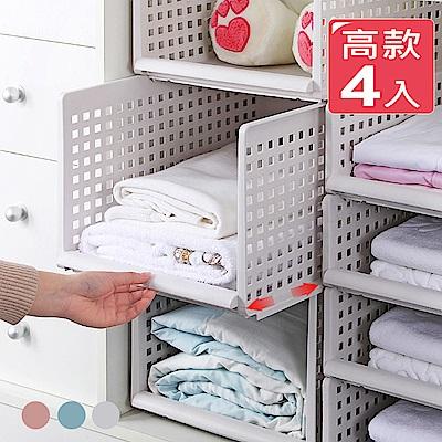 [團購4入組]【木暉】-日式可疊加抽取式收納架-高款