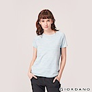 GIORDANO 女裝G-MOTION運動彈力短袖T恤-44 雪花酷藍