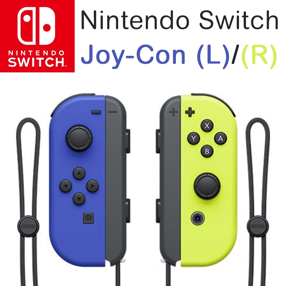 任天堂 Switch Joy-Con (電光黃/藍) product image 1