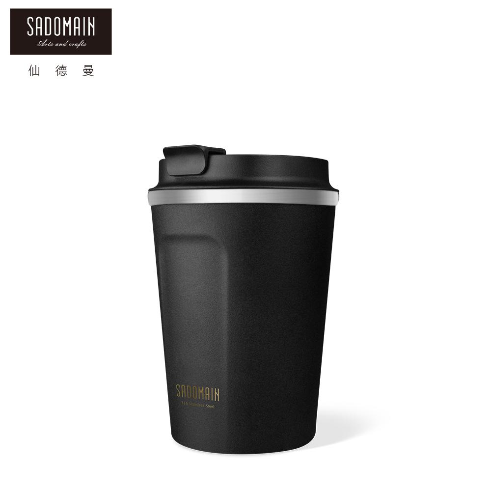 仙德曼SADOMAIN 316咖啡直飲保溫杯360cc-黑