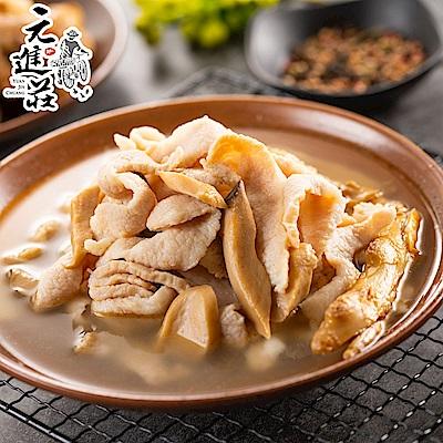 元進莊 麻油菲力豬(450g/份)