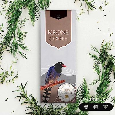 【Krone皇雀】印尼-曼特寧咖啡豆 (半磅 / 227g) x2包