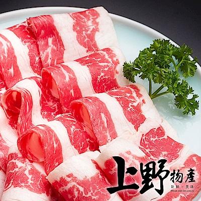 【上野物產】雪花牛燒烤肉片 ( 200g±10%/盒 ) x7盒