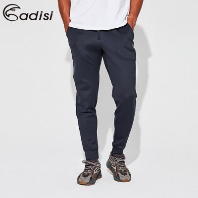 ADISI 男吸濕速乾束口運動長褲AP1921019