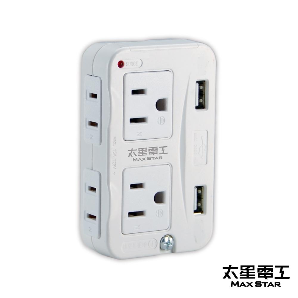 太星電工 3P+2P節能分接器/附雙USB充電 AE334