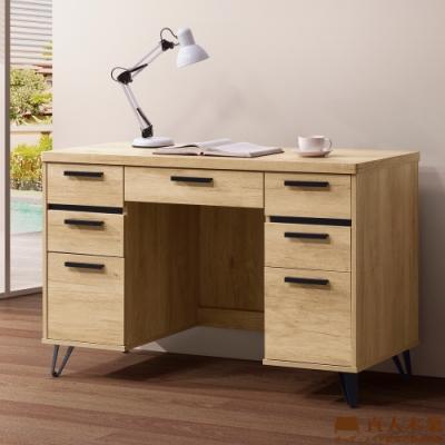 直人木業-NORTH北美楓木120公分書桌