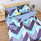 艾莉絲-貝倫 卡布里 100%純棉 五件式單人鋪棉床罩組