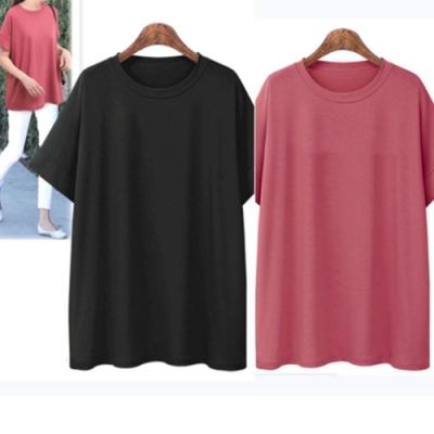 MOCO圓領素色落肩連袖柔軟棉質T恤L~4XL