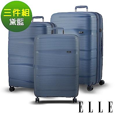 ELLE 鏡花水月第二代-20+25+29吋特級極輕PP材質行李箱- 黛藍EL31239