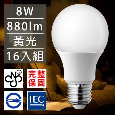 歐洲百年品牌台灣CNS認證LED廣角燈泡E27/8W/880流明/黃光 16入