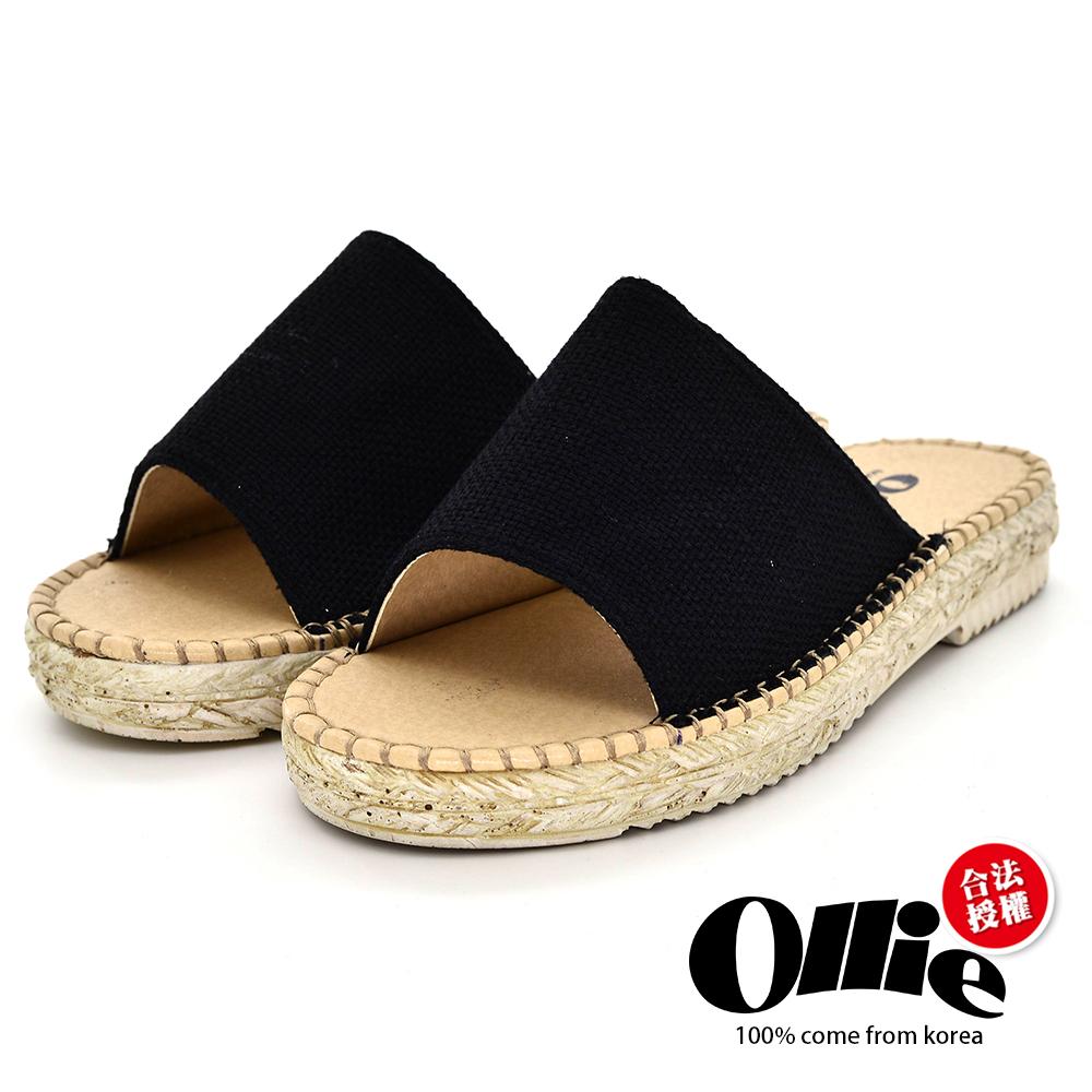 Aviator韓國空運-韓製Ollie一字寬帶顯瘦厚底涼鞋-黑