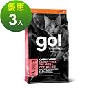 Go! 高含肉量-無穀海洋鲑鱈 全貓配方《300克三件組》WDJ推薦