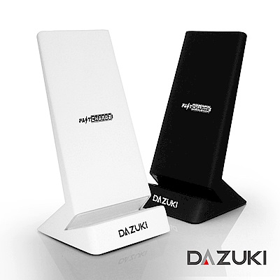 DAZUKI 多功能立架式Qi無線充電器 CW- 901