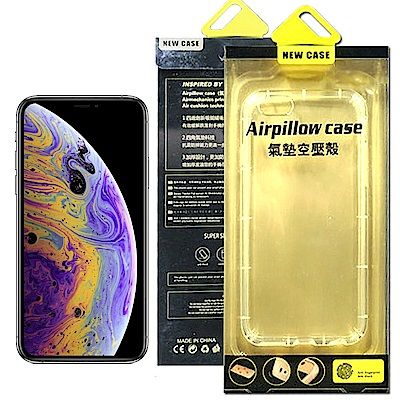 NEW CASE Apple iPhone X/Xs 氣墊空壓殼
