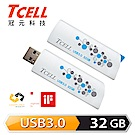 原價399)TCELL 冠元-USB3.0 32GB Hide & Seek隨身碟