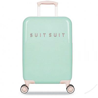 SUITSUIT Fabulous Fifties 馬卡龍系列 行李箱 20吋-薄荷綠