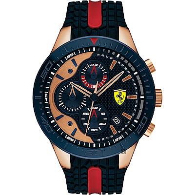 Scuderia Ferrari 法拉利 Red Rev Evo 計時手錶