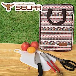 韓國SELPA 移動廚房五件組 砧板 料理刀 剪刀 露營 野餐