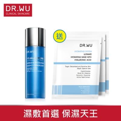 DR.WU玻尿酸保濕精華化妝水(清爽型)150ML+贈玻尿酸保濕微導面膜3PCS