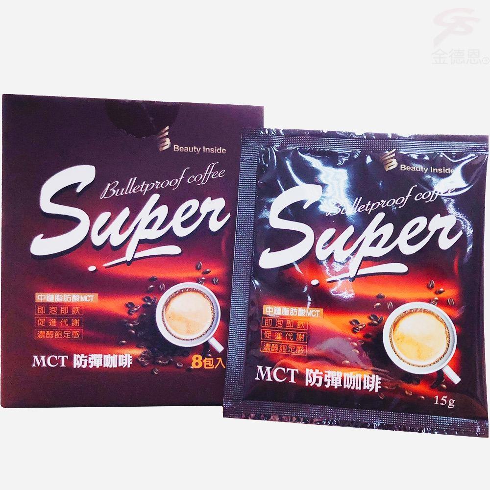 金德恩 台灣製造 華陀扶元堂 即泡即飲MCT防彈咖啡1盒8包/濃醇飽足感