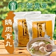 【下營農會】鵝肉貢丸 ( 600g / 包 x2包) product thumbnail 1