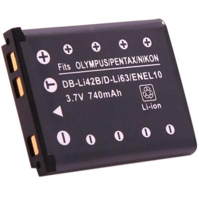 Kamera 鋰電池 for Pentax D-LI108/LI63 (DB-Li42B)