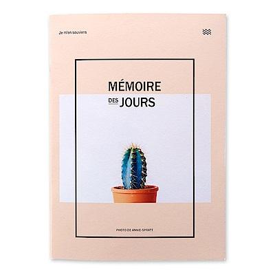 Funnymade 憶世界雜誌B5橫線筆記本-蜜桃橘