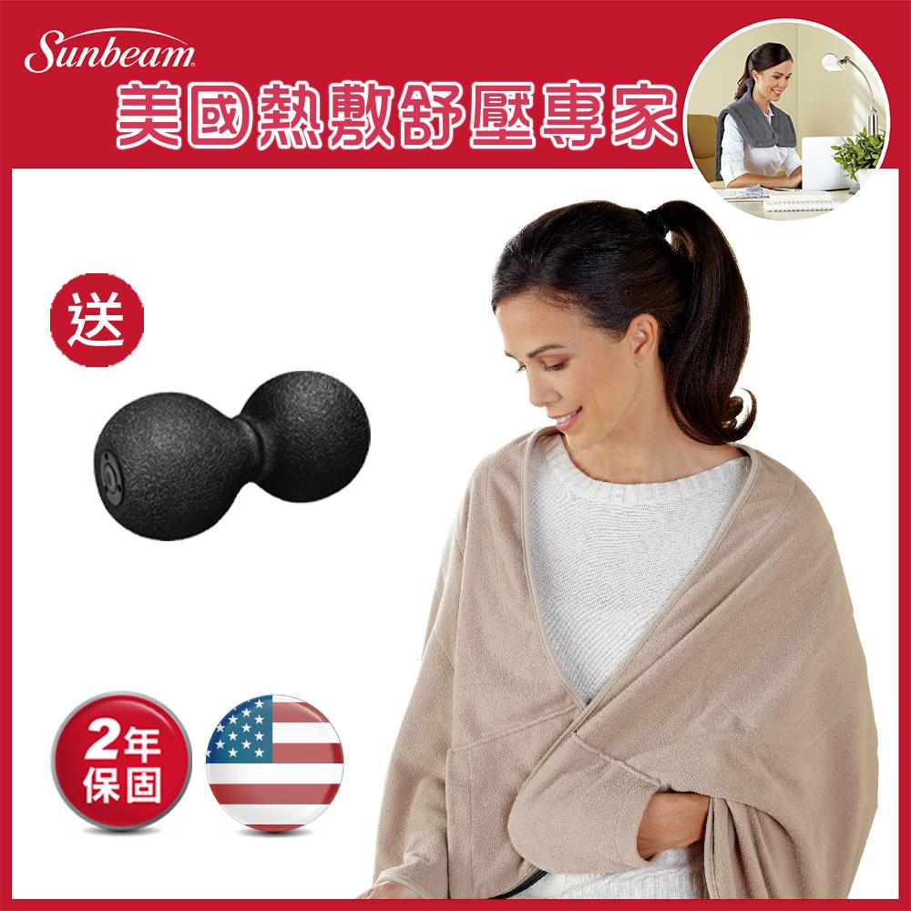 美國Sunbeam 柔毛披蓋式電熱毯電暖器 優雅駝