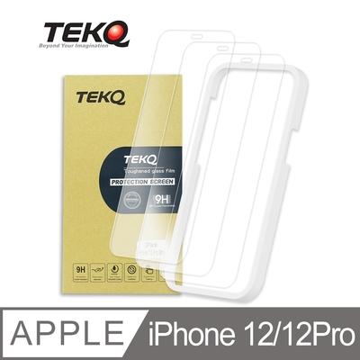 TEKQ iPhone12 系列 9H鋼化玻璃 螢幕保護貼 3入 附貼膜神器