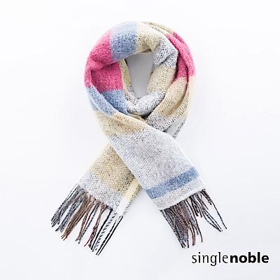 獨身貴族 童年回憶拼接色塊抽鬚圍巾(3色)