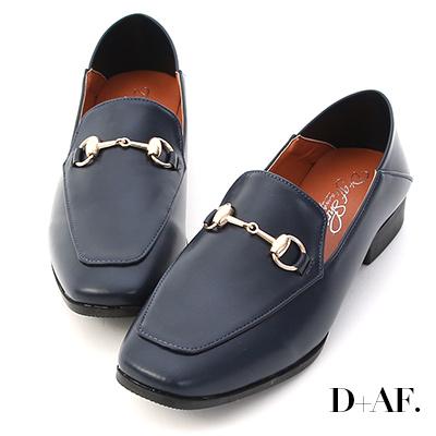 D+AF 紳士嚴選.馬銜釦可後踩平底樂福鞋*藍