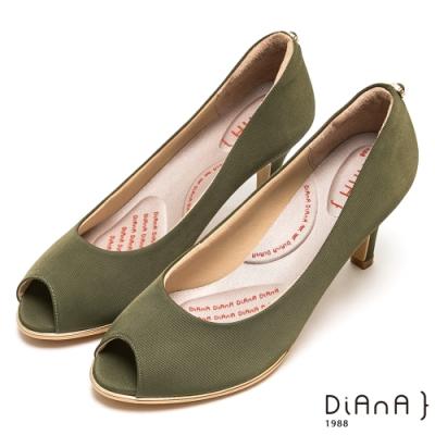 DIANA法式進口壓紋布後跟圓釦魚口跟鞋-漫步雲端厚切輕盈美人-墨綠