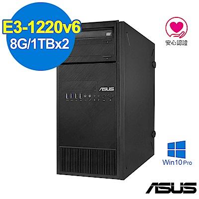 ASUS-TS100-E9-E3-伺服器-自由配