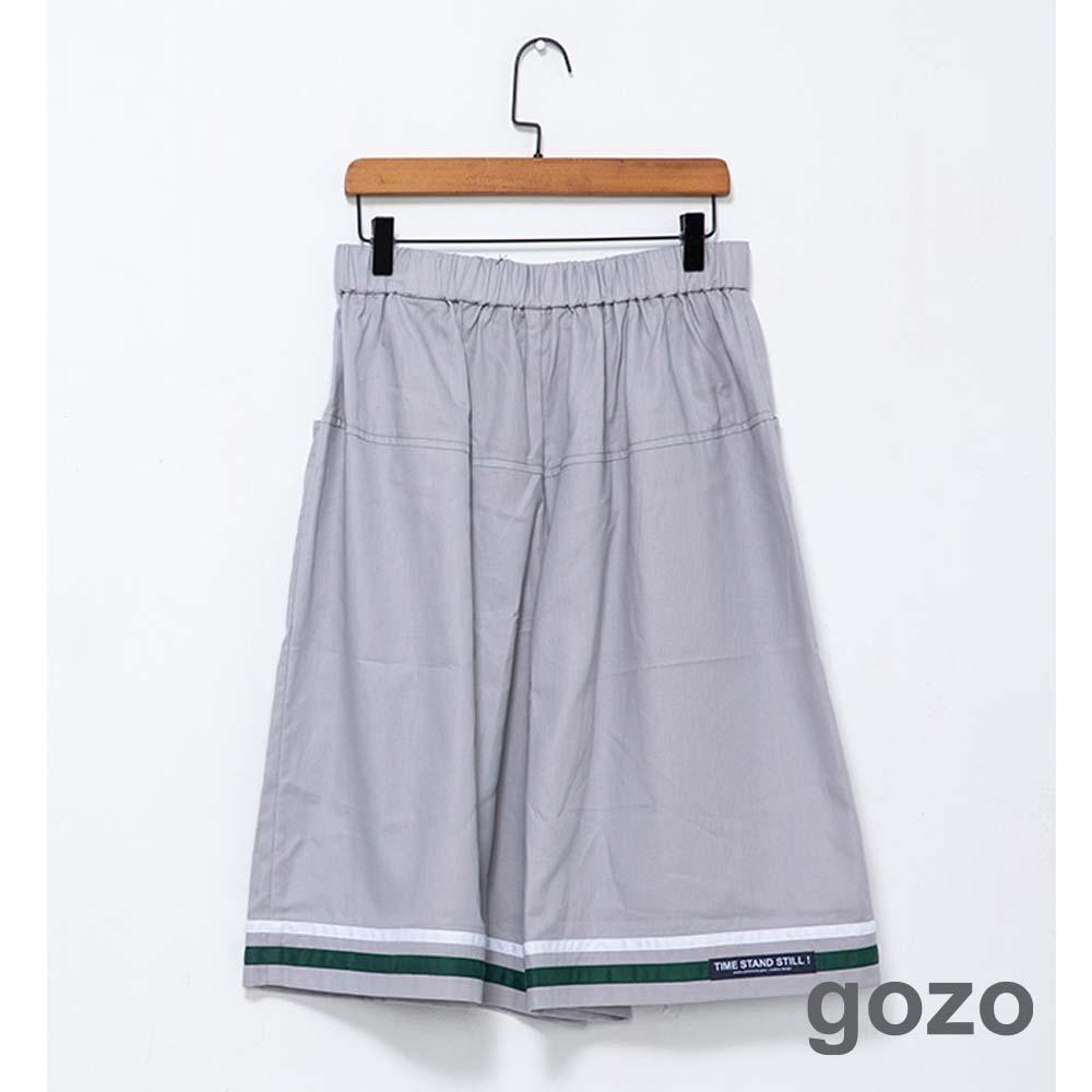 gozo 造型配色線條五分寬褲(二色) product image 1