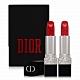 Dior迪奧 迷你藍星唇盒&唇膏組(1.5g*2)(#999) product thumbnail 1