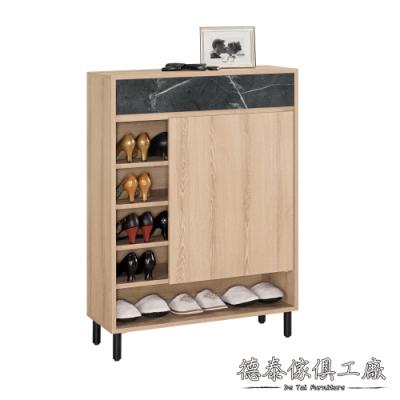 D&T 德泰傢俱 Renal 2.7尺鞋櫃-80*30*112(cm)