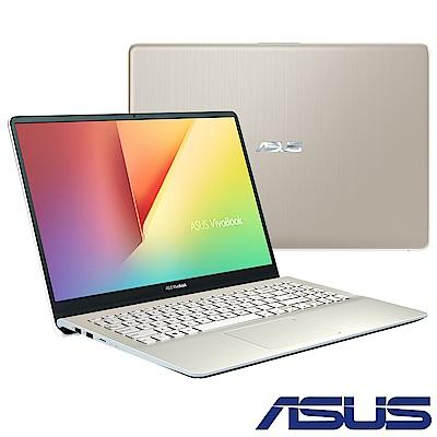 ASUS S530FN 15吋窄邊框筆電(i7-8565U/8G/512G/金