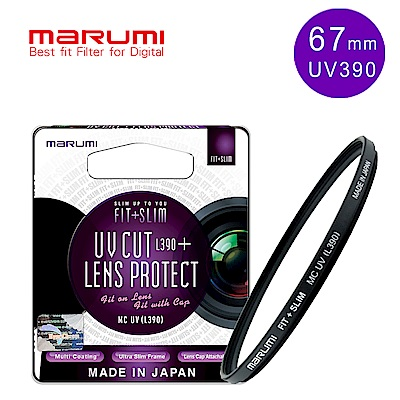Marumi-FIT+SLIM廣角薄框多層鍍膜UV保護鏡 L390 67mm