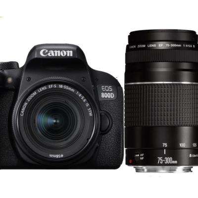 【快】CANON EOS 800D+18-55mm+75-300mm III雙鏡*(平輸)