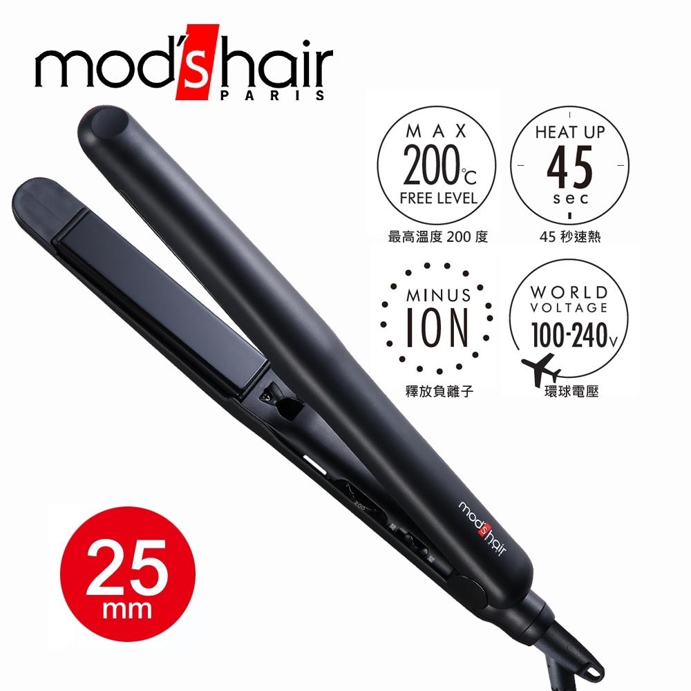 mod's hair 25mm負離子溫控直髮夾 MHS-2548-K-TW mods hair