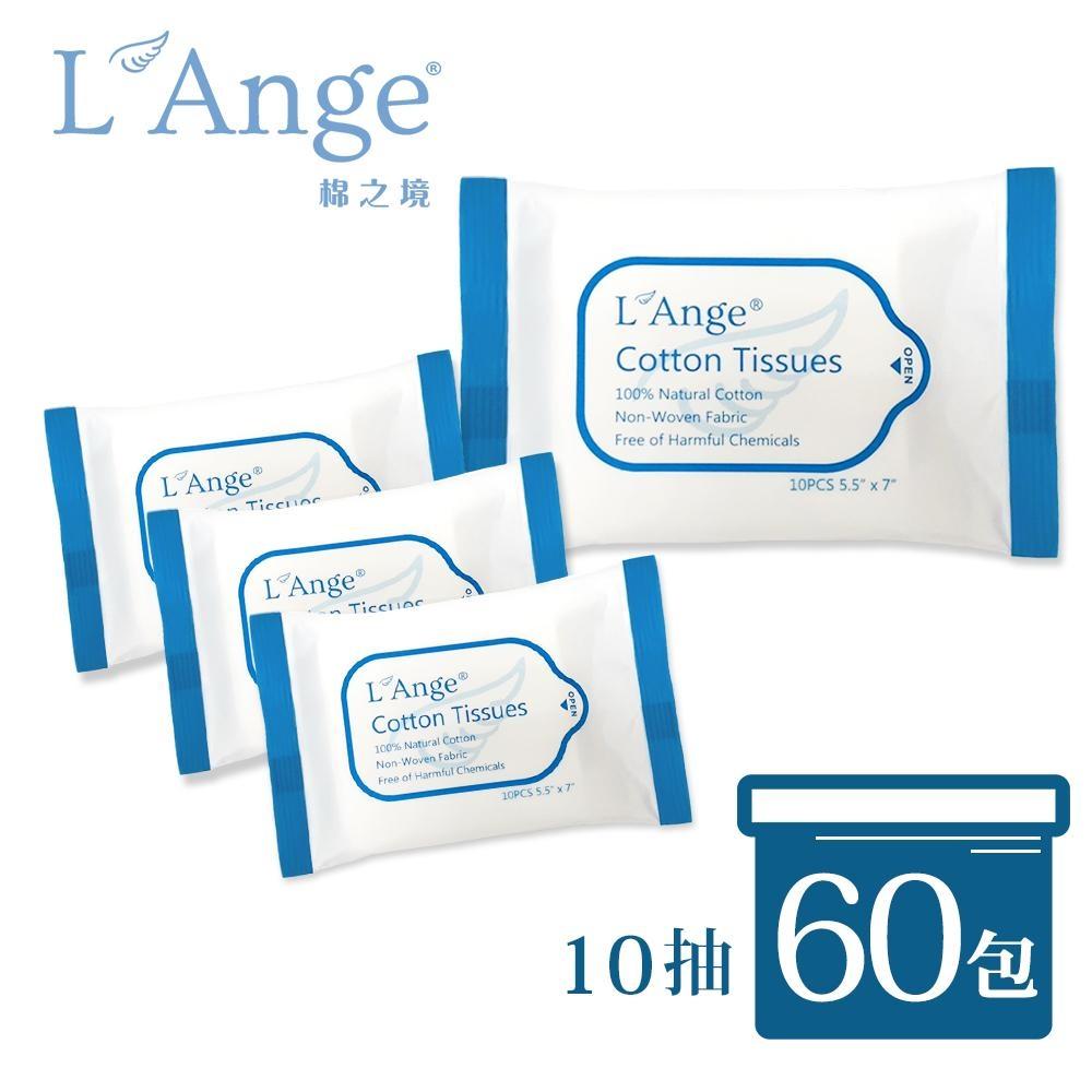 L'Ange 棉之境 純棉護理巾隨身包(14x18cm)-10抽x60包/箱