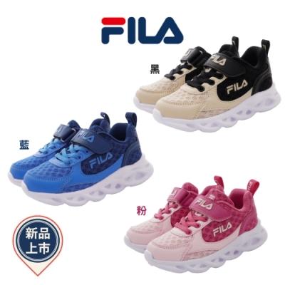 新品任選★FILA頂級童鞋 MD輕量慢跑鞋款 FO22V藍黑粉(中大童段)
