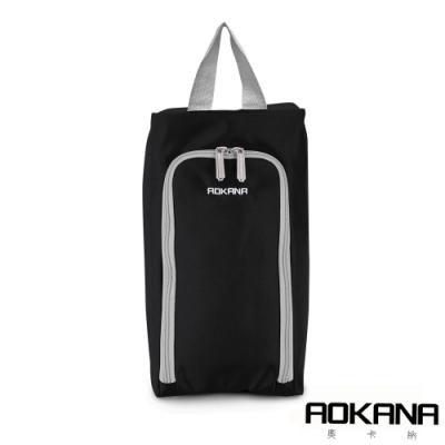 AOKANA奧卡納 MIT台灣製 旅行鞋袋 便攜收納包 收納袋(騎士黑)02-027