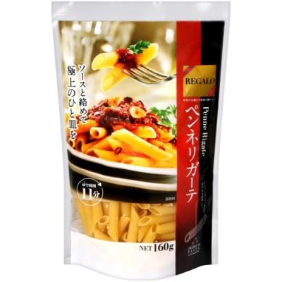 日本製粉 REGALO義大利麵-筆管麵(160g)