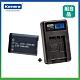 Kamera 鋰電充電組 for Sony NP-BX1 (DB-NP-BX1) 鋰電池+液晶單槽充電器 NPBX1 product thumbnail 1