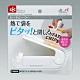 日本【LEC】手持式 熱壓封口機 迷你封口機 product thumbnail 1